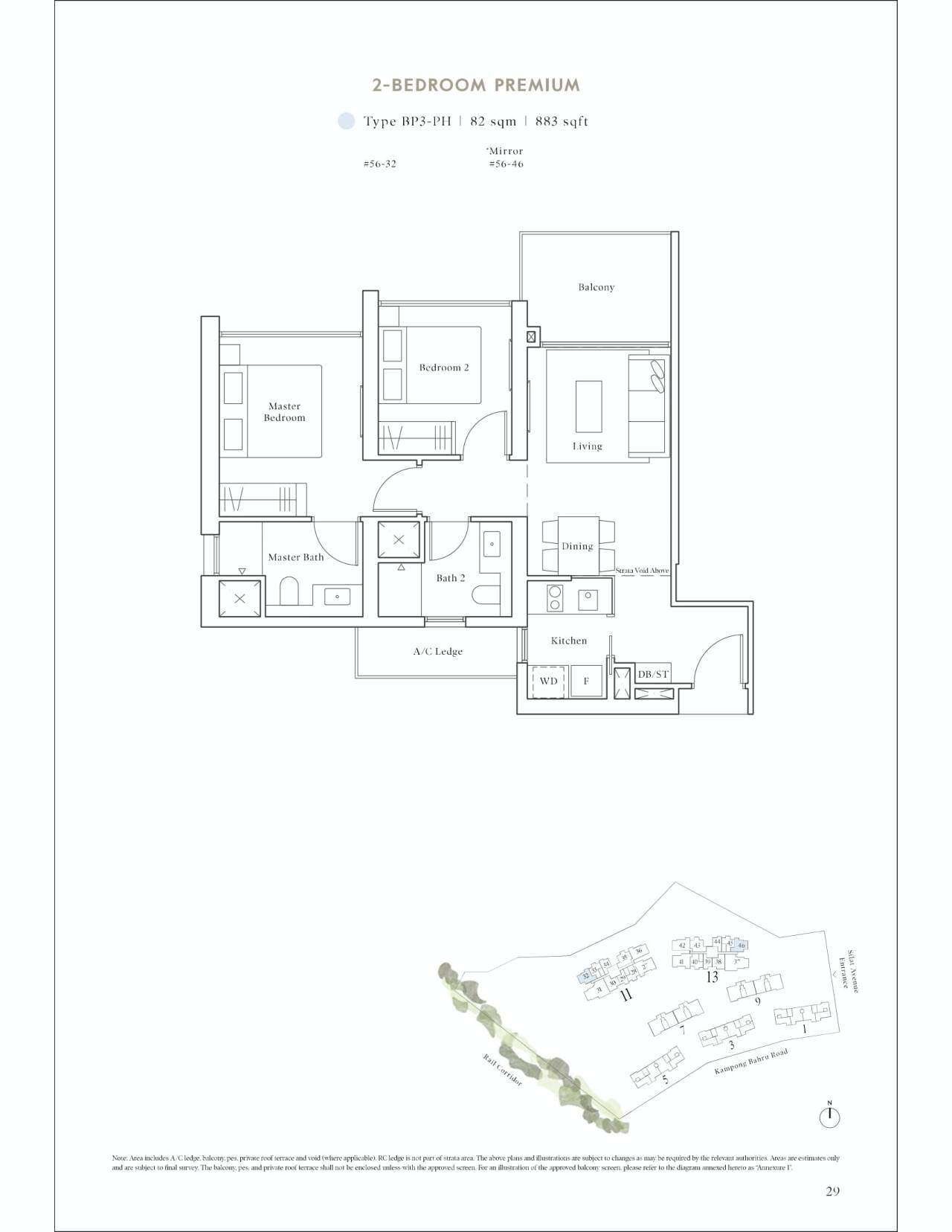 Avenue South Residence Typical 2 Bedroom Premium